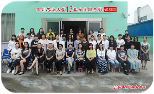 17春川农学员女生组合影